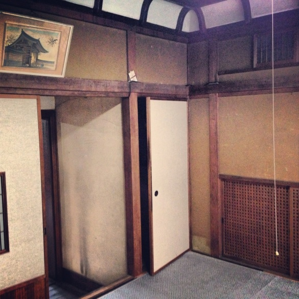 The Japanese style room.