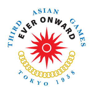 The 1958 Asian Games emblem.