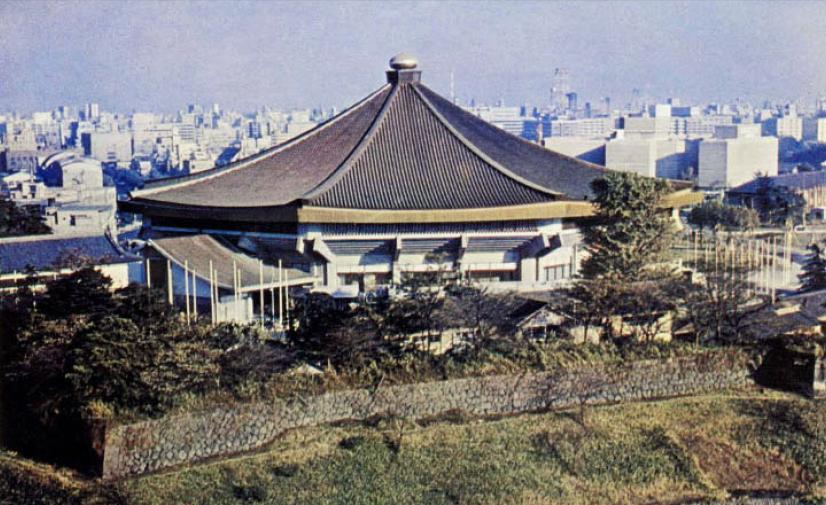 The Nippon Budokan, 1964.