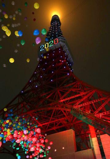 Tokyo Tower, May 30th 2013.