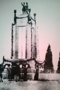 Songhu Memorial (1934)