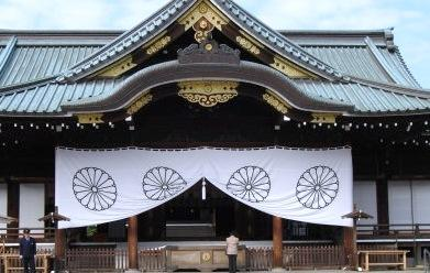 The main hall of Yasukuni Shrine