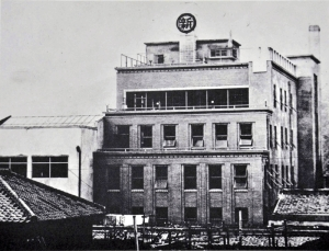The opening of the Marushin department store