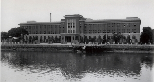 The new Tokushima Prefectural Office, 1930.