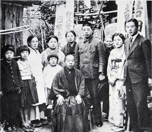 A family photograph to mark the enlisting, Awa-gun, 1941.