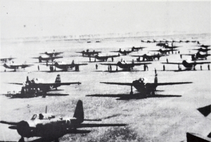 Tokushima Navy Flying Service