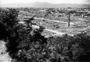 A photograph of the Sako area.