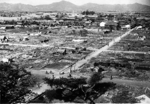 This photograph shows the flattened Sako area, leading to Tamiya.