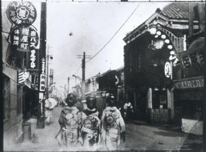 Konya-machi in the early Showa period