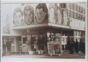 The first cinema, Higashi-Shinmachi, c.1935.