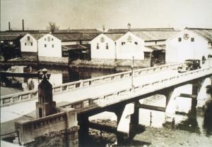 Indigo storehouses along Shinmachigawa
