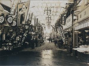 A pre-war photograph of Higashi-Shinmachi Arcade