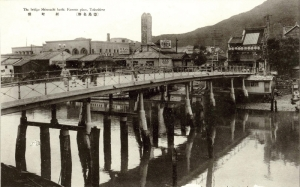 Tokushima Scenic Spot Postcard of Shinmachi Bridge