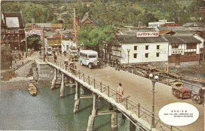 A pre-war postcard of Shinmachi Bridge