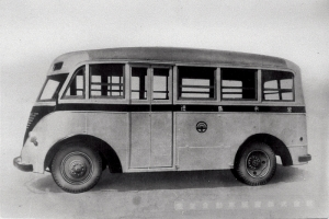 This electric bus could carry thirty-three people and travel up to 25kmph. It ran between 1948 and 1951.