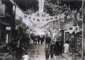 A scene from Higashi-Shinmachi (1959).